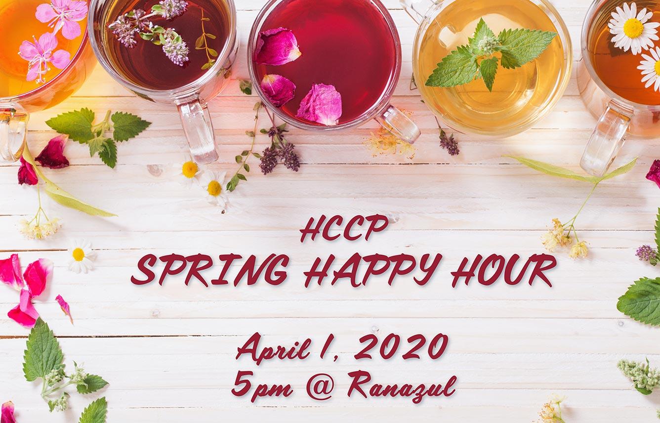 hccp spring happy hour at ranazul 4-1-2020
